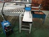 세륨 증명서를 가진 휴대용 CNC 플라스마 그리고 프레임 절단 장비