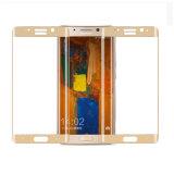 Huawei를 위한 도매에 의하여 주문을 받아서 만들어지는 서류상 패킹 반대로 파란 가벼운 강화 유리 스크린 프로텍터