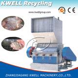 Пластичная дробилка/неныжная пластичная машина Gridner/гранулаторя для PE/PP/PA/PVC