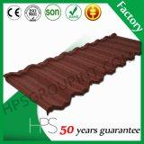 中国の卸し売り石造りのコーティングの金属の屋根ふきスレート、屋根瓦