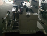 Magnetischer Energien-Kupplungs-Spannkraft-Controller, Genauigkeits-lamellierende aufschlitzende Maschine