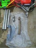 Plate-forme de forage portative de faisceau du sac à dos Hf-18