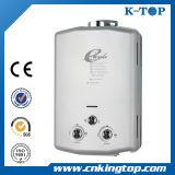 天燃ガスのガスの給湯装置