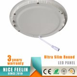 2017熱い販売アルミニウム超薄い円形15W LEDの照明灯