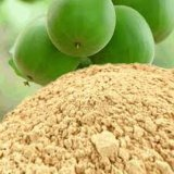 自然な甘味料のためのMonkfruit Luohanguoのエキス