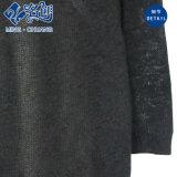 Vestito sexy di prospettiva del manicotto lungo nero del V-Collo
