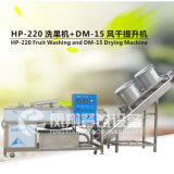 Wurzelgemüse-Frucht-Waschmaschine, industrielle automatische horizontale Waschmaschine