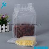 袋か8つの側面のシール袋を包む商品の包装袋/Food