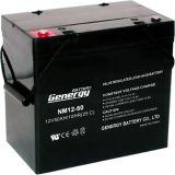 12V 50ah tiefe Schleife-Batterie
