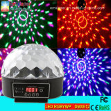 LED Кристалл Magic Ball Light Six Color LED Stage Ball Свет партии диско свет с DMX512