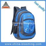 Unisex Nylon мешок Backpack подростков школы плеча