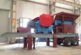 고용량 단단한 돌 (YD-300)를 위한 이동할 수 있는 쇄석기 플랜트