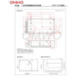 Bloc d'alimentation de commutation de Wxe-250s-15 AC/DC
