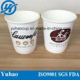 Tazas de papel del helado para el almacén de helado Pzz-01