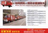 carro de bombeiros Multi-Functional pequeno do tanque de água 1.8t