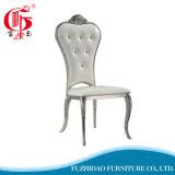 Нержавеющая сталь европейского типа благородная обедая стул