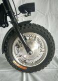 電気バイクを折る14インチ
