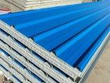 GBL 148# Farben-Stahlzwischenlage-Panel-Kleber