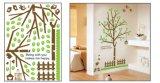 خضراء شجرة [بفك] جدار لاصق لأنّ [شلد رووم] زخرفة