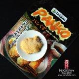 10-12m m Panko de cocinar japonés tradicional (migaja de pan)