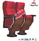 ファブリック贅沢な家具の単一の立場の足の劇場の椅子