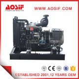 Молчком охлаженный водой генератор дистанционного управления