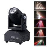 10W LED DJ党コンサートのナイトクラブのための移動ヘッドライトRGBW小型ビーム
