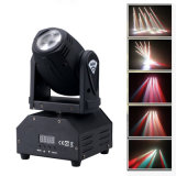 10W LED DJ 당 연주회 나이트 클럽을%s 이동하는 맨 위 빛 RGBW 소형 광속