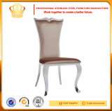 2017 New Luxury Design en acier inoxydable PU en cuir banquet chaise à manger