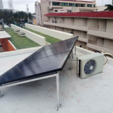 WegRasterfeld aufgeteilte Sonnenenergie-Energien-Klimaanlage Gleichstrom-100%