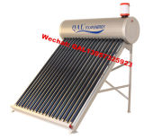 Qalの太陽給湯装置(180Liter)