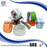高品質防水アクリルのマルチカラーパッキングテープ