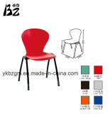 多彩なファブリックプラスチック余暇の椅子(BZ-0216)