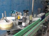 자동적인 쌍방 스티커 레테르를 붙이는 기계