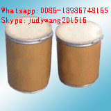 Gutes Renommee und heißes Verkaufs-Lebensmittel-Zusatzstoff-Nikotinamid-Taurin CAS: 107-35-7