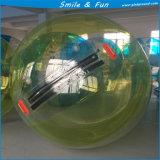 1명의 사람에 물 공원 게임 TPU1.0mm에서 사용되는 마술 물 공