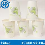 Чашка бумаги с покрытием PLA, двойная чашка стены, горячая выпивая чашка, кофейная чашка, чашка чая, устранимая чашка