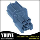 Sumitomo 6181-0072 2.3mm 090密封された男性3 Pin PBTダークグレーの自動車防水ケーブルワイヤーコネクター