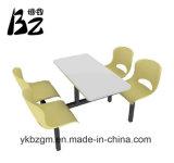 Tabela de banquete do comensal e cadeira deliciosas (BZ-0137)