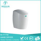 Высокоскоростной автоматический сушильщик руки