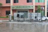 Ce / ISO a approuvé l'équipement de traitement de l'eau potable à l'osmose inverse RO 50tph