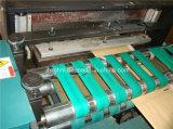 機械を作る自動多郵便利用者