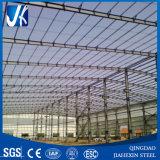 Acero de la estructura (JHX-018)
