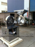 空気によって冷却される粉砕機は味を付ける粉砕機かシュレッダー(FL-350)に