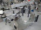 Double machine à étiquettes latérale automatique (mm-920)