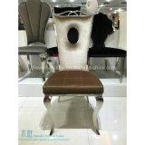 의자 (HW-YH105C)를 식사하는 높은 뒤 브라운 직물 금속 프레임
