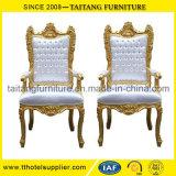 Chinesischer Fabrik-Preis-hölzerner König Throne Decorating Chair