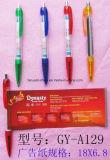 Penna della bandiera personalizzata plastica per i regali di promozione