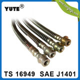 Fabricante profesional de la manguera de freno hidráulico en Auto Tubo flexible de frenos