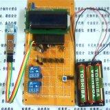 Sistema di spruzzatore mobile di controllo automatico per la serra
